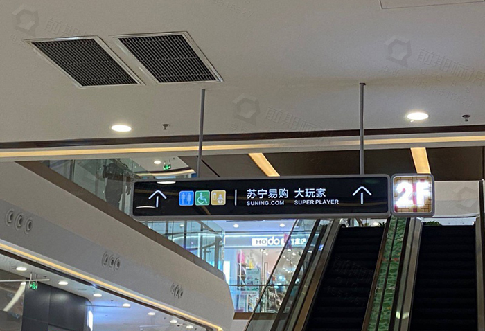 商场导视系统,商场标识标牌,商场导视标识牌