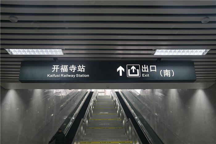 导向标识牌,地铁导向标识牌