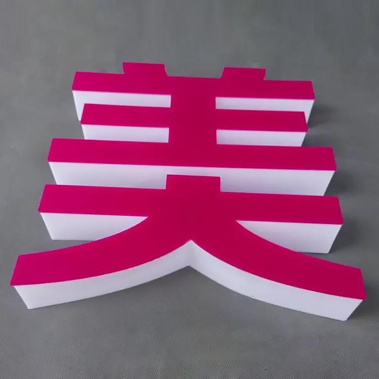 郑州店面招牌制作厂家-河南前期标识设计制作有限公司
