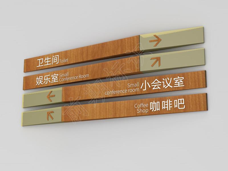 郑州标识牌厂家浅谈标识牌设计的六大要素