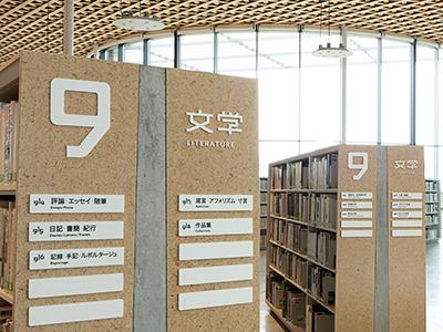 图书馆导视标识系统设计应该具备哪些特征