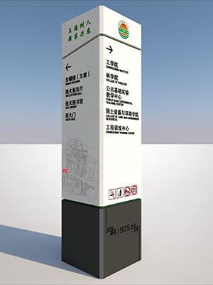 前期标识为江西农业大学提供的标识标牌产品