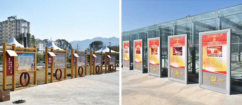 前期标识为洛阳文化公园提供党建标识标牌产品