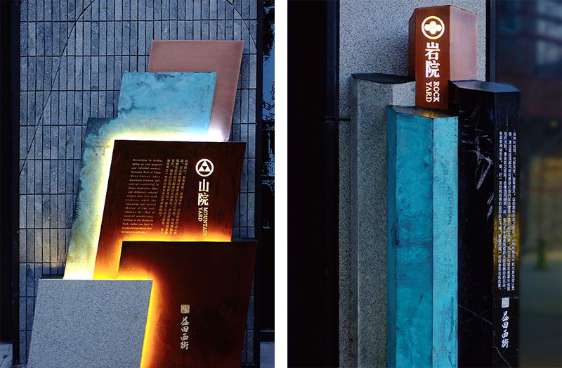前期标识为阳朔国宾馆提供酒店标识系统设计服务