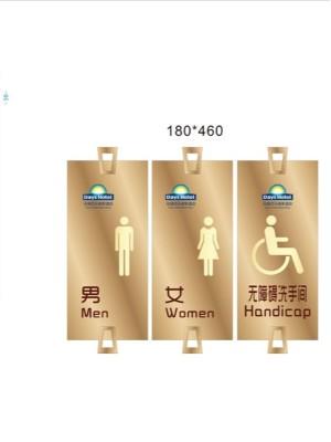 前期标识为百乐酒店提供酒店标识标牌产品