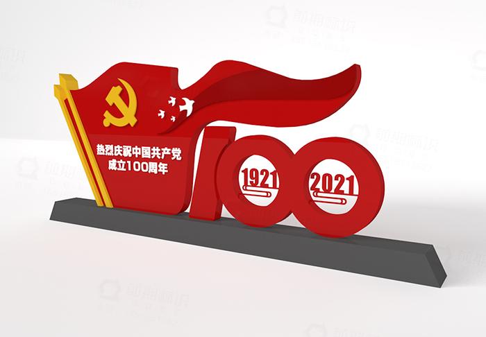 党建标识标牌