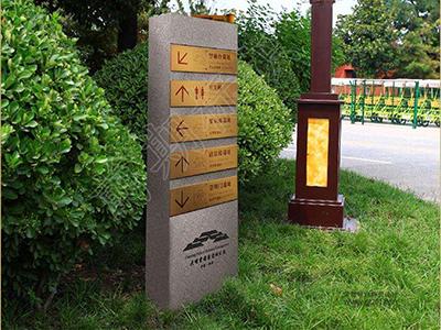 郑州标识牌厂家分享:标识标牌的作用
