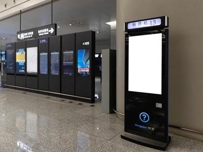 地铁导向标识系统设计的重要性