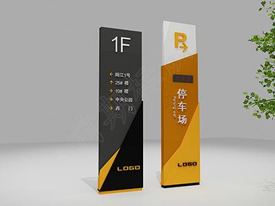 河南比较专业的标识牌厂家分享标识牌设计标准