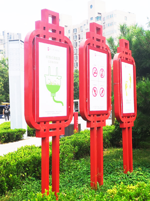 前期标识为王府井百货提供党建立牌