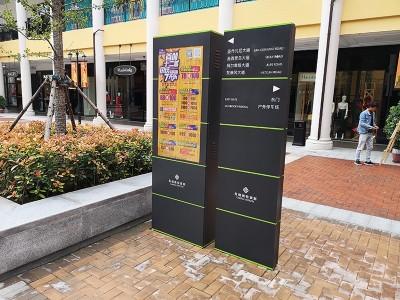 景观标识牌设计在商业街环境中的要点有哪些