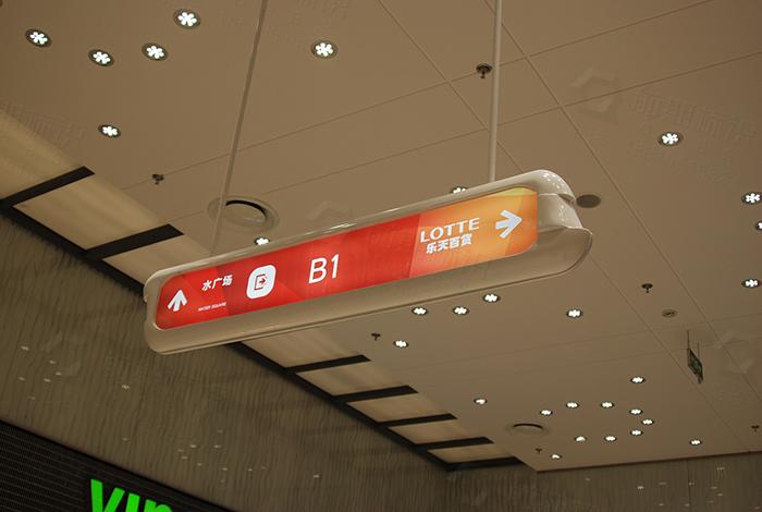 导向标识牌,公共标识,导向标识系统