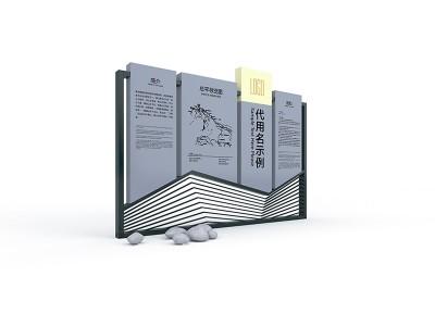 景区标识系统设计的功能性有哪些?