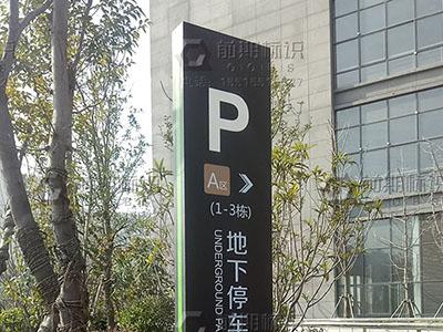 城市中导向标识牌的作用和适用范围