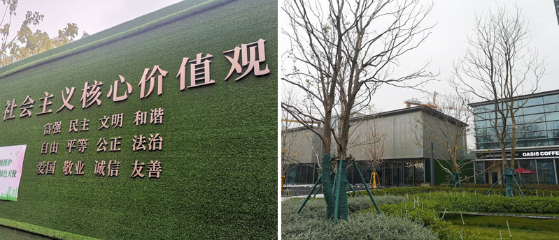 前期标识为花语江南提供地产标识标牌产品